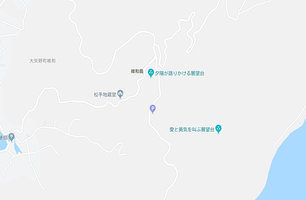 維和島の地図