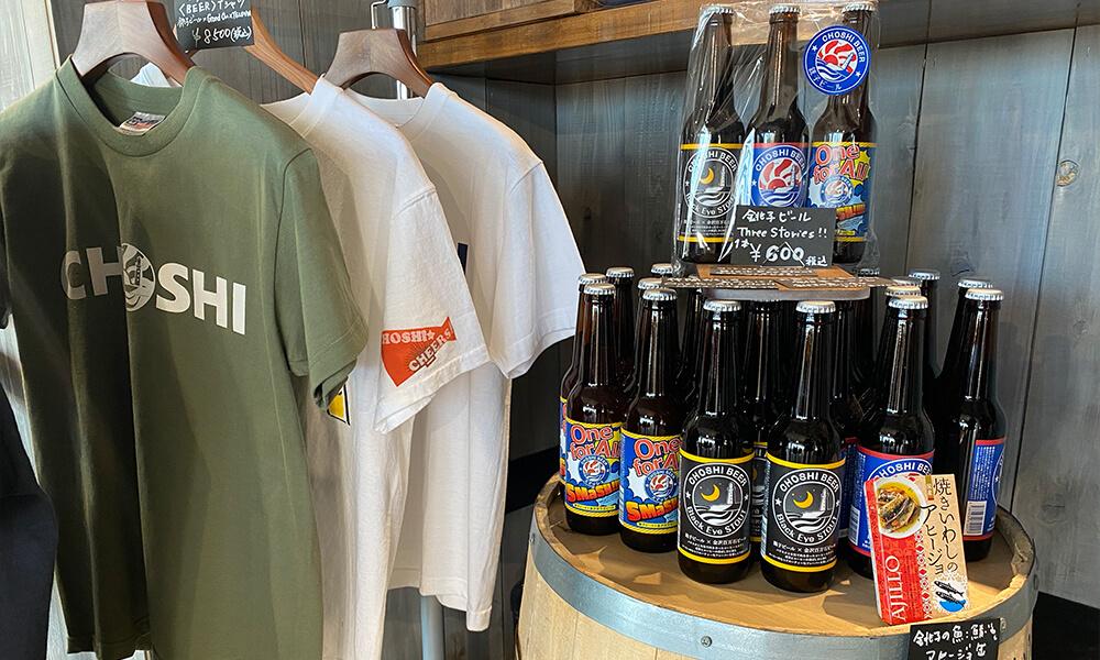 銚子クラフトビール