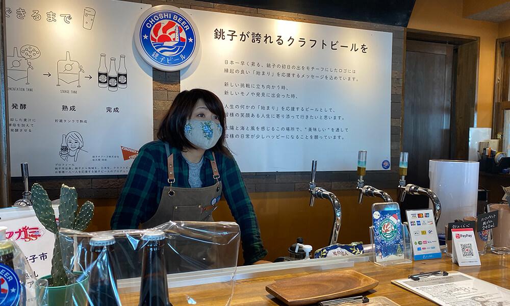 銚子ビールの佐久間さん