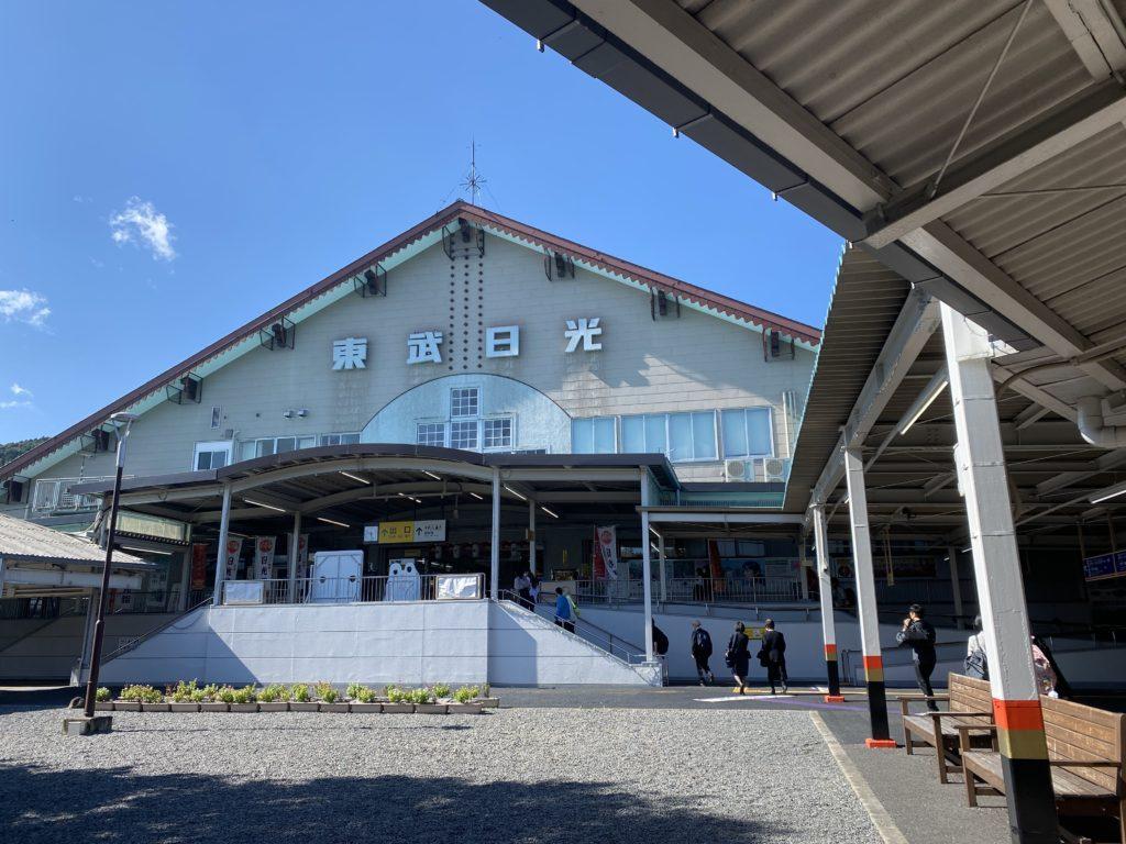 東部日光駅